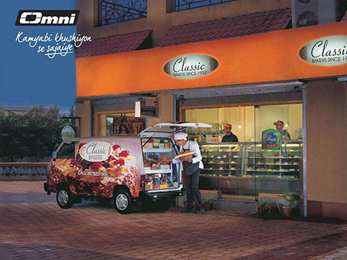Maruti Suzuki Omni Brochure Pdf